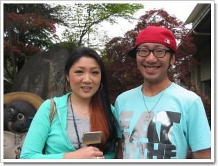 神奈川県のカップル温泉旅行でのご宿泊