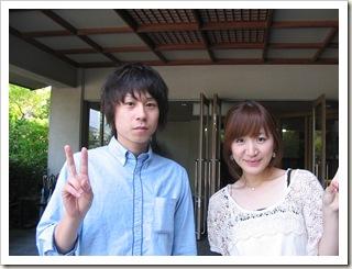 神奈川県よりカップル温泉旅行