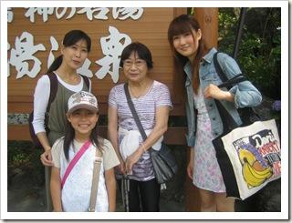 東京都より家族温泉旅行でのご宿泊