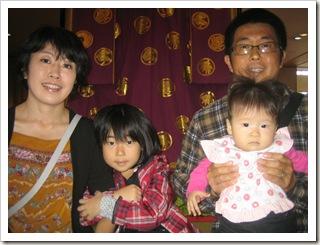 埼玉県より家族温泉旅行でご宿泊