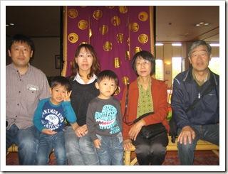 埼玉県より3世代の家族温泉旅行でご宿泊