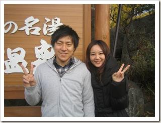 埼玉県よりカップル温泉旅行でご宿泊