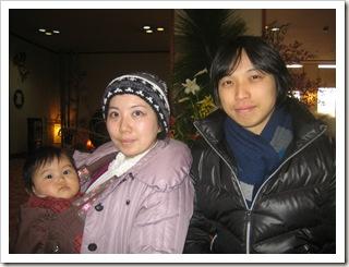 神奈川県より家族温泉旅行でご宿泊