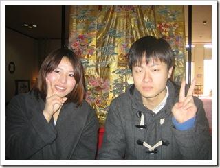 東京都よりカップル温泉旅行でご宿泊
