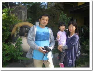 埼玉県よりご家族温泉旅行