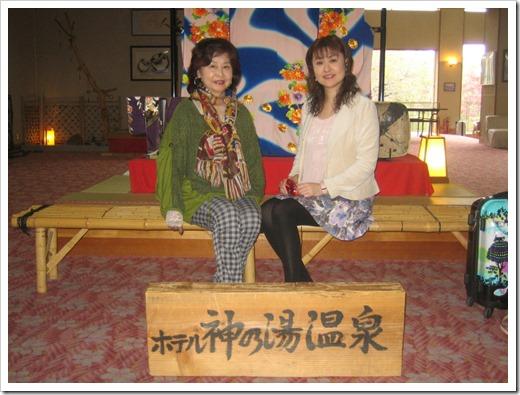 岐阜県より親子で温泉旅行
