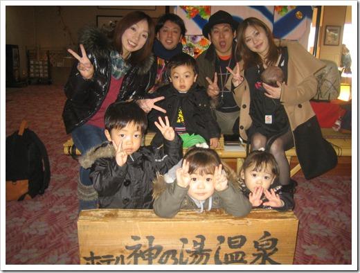 東京都より友人ご家族での温泉旅行