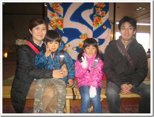 東京都よりご家族温泉旅行
