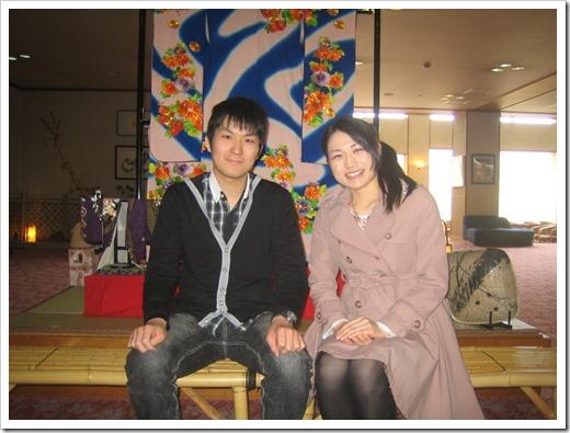 栃木県よりカップル温泉旅行